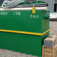 佛山农村生活污水处理设备方案