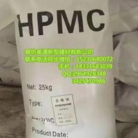 树脂胶粉厂家 聚丙烯纤维丝 纤维素