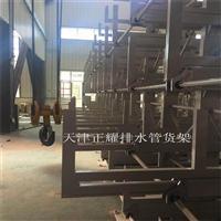 江苏苏州的管材怎么存放方便还能使用行车存放