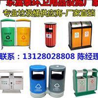 广东省分类垃圾桶 环卫垃圾桶厂家