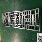 铝花格拼接窗花铝管定制厂家