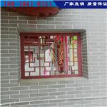 南城沿街装饰木纹铝窗花-铝合金花格