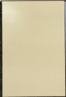 医院用米颜色纤瓷板