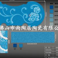 厂家直销 马赛克拼图 游泳池拼图 专业定制