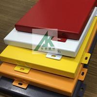 厂家直销铝单板-氟碳铝单板-双曲铝单板-外墙铝单板