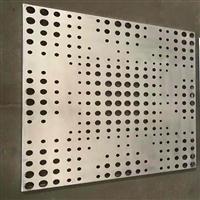 铝单板生产厂家介绍