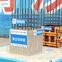 建筑工程样板施工方案   汉坤实业  专业厂家