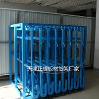 北京板材貨架廠家提供立式板材存放架改變傳統板材存儲方式