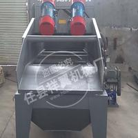 祥翼细沙回收机 细沙脱水回收一体机 振动脱水筛质量保障完善售后