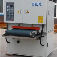 供应水磨抛光机 水冷式砂带打磨机