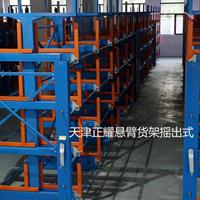 广东型材货架存放铝型材 钢棒 钢管 槽钢 角钢 行车存放