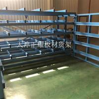 平放板材货架配合行车使用多层分类存放 省空间 好存取