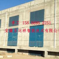供电房门窗 电房百叶窗 供电房钢板窗