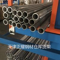 广西钢材货架 管材存放架 型材堆放架 伸缩悬臂式货架
