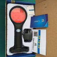 FL4830康庆照明科技 磁力双面红光方位灯 FL4830