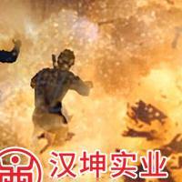 隧道瓦斯爆炸体验馆 汉坤实业 超酷体验