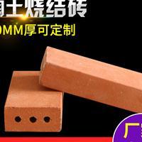热卖红枫空心烧结砖 生产厂家 速来联系