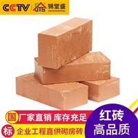 河北红砖厂家 直销砖低价质优 包您满意
