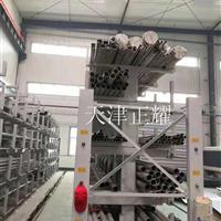 湖北钢材货架 型材存放架 钢材货架厂家直销