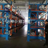 苏州型材货架伸缩悬臂式吊车存放钢材 管材 铝型材 圆钢 钢棒