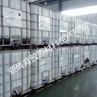 厂家生产瓷砖背胶乳液原材料工地专用是可以直接分装的
