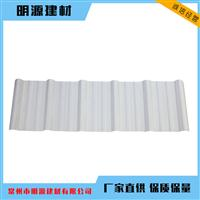 PVC塑钢瓦模板