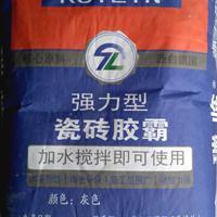 安徽合肥 力度强瓷砖胶