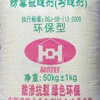 合肥 防霉柔性勾缝剂|嵌缝粉