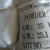 福建碳酸锶直销