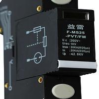 PT中性點保護器F-MS25-PVTFM間隙接地二次接地保護器
