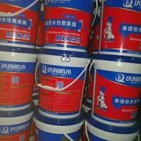 广州厂家直供水性聚氨酯防水涂料