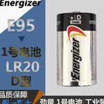 美国Energizer 劲量1号碱性电池 E95 LR20