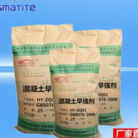 天津东丽无机铝盐防水剂工厂直销