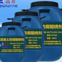 地铁隧道喷涂速凝剂/无碱速凝剂北京供货