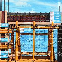 山东工地样板展示区 主体结构样板