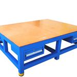 东莞铸铁模具平台,重型抽屉式工作台,专业钳工台惠州厂家