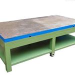 东莞模具钳工台、东莞钢板工作台厂商、东莞不锈钢检验工作台