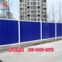 南京丨无锡丨徐州丨常州施工工地打围