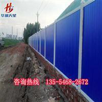 武汉工地围挡、上海地铁围挡、市政建筑围挡