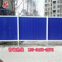 武汉、十堰、荆州、宜昌、荆门工程围挡价格