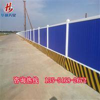 湘阴县平江县汨罗市建筑工地围挡厂家施工