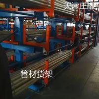 绍兴放管材的货架 伸缩悬臂式结构原理 钢材仓库先进货架