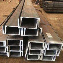 欧标槽钢UPN100-UPN300常年现货