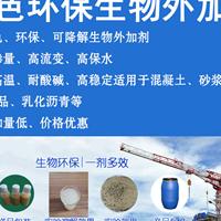 砂浆流动性泵送性不好快用砂浆保水增粘剂