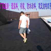 北京房山南水北调泵站防水施工