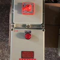 防爆断路器箱BLK52-63A/3P