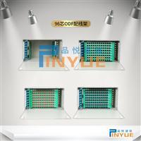 96芯ODF光纤配线单元箱功能详细介绍