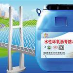 AMP-100桥面防水涂料多少钱一吨