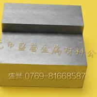 日立金属HAP50高硬度韧性高速钢 日本高性能工具钢