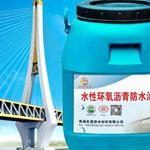 环保型AMP-100桥面防水涂料